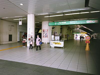 赤羽駅南口前